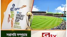 Icc Cricket World Cup 2015 Opening Ceremony Live - YouTube