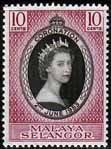 Malaya Selangor Queen Elizabeth II 1953 Coronation Fine Mint SG 115 Scott 101 Other Asian and British Commonwealth Stamps HERE!