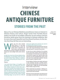 An interview with Roger Carter from Humble House Gallery gives insight into the connection between Chinese antique furniture and Chinese Medicine.