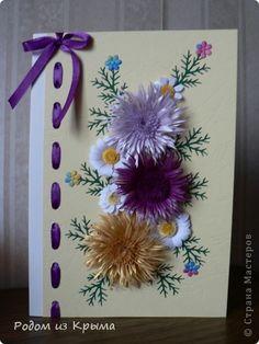 Открытка Квиллинг: Отцвели уж давно хризантемы в саду... Бумага День рождения. Фото 2
