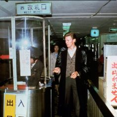 David Bowie in Kyoto,Japan