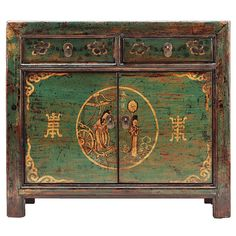 Oriental green lacquer cabinet in shabby chic style. This lovely sideboard in an unusual, jade green distressed lacquer is perfectly sized as a little sideboard or storage cabinet. The two doors are deocrated in the centre with a painting of two elegantly dressed Chinese ladies in gold, flanked at each side with a longevity symbol. Simple paintings of flowers adorn the two shallow drawers. The cabinet has a single removable shelf on the inside. #ShabbyChicSideboard