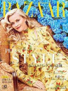 Reese Witherspoon by Alexi Lubomirski for Harper's Bazaar Japan April 2016 cover - Erdem Spring 2016