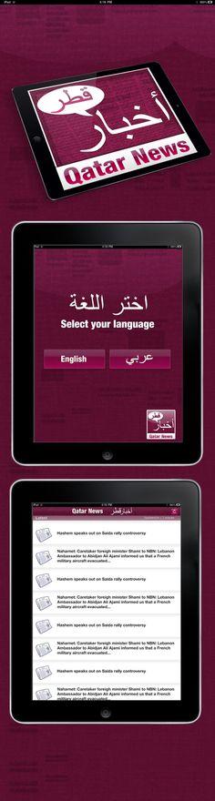 Qatar News Ipad application design Project involved redesign of ipad application Qatar News.