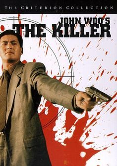 A classic John Woo film with Chow Yun-Fat & Sally Yeh... The main reason doves fly around in the background of action scenes...