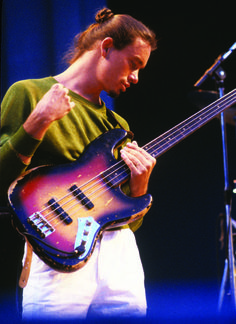 Live photo by Tom Copi On June 27, 1982, electric bass innovator Jaco Pastorius, who had recently parted ways with Weather Report, performed at New York City's Avery Fisher Hall with his Word of...