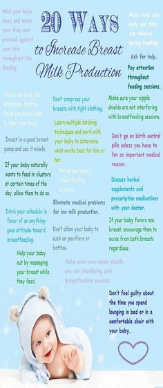 20 Ways to Increase Breast Milk Production #breastfeeding