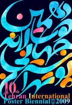 khtt.net - The 10th Teheran International Poster Biennale 2009