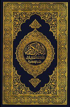 Holy Quran Arabic English, Surah by Surah, Noble Quran, Quran Karim, Kuran Karim, Holy Kuran, Noble Kuran, Qura'n, Holy Qura'n, Free Download, Holy Quran (Arabic_English), Holy Quran Au…