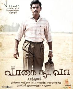 """Sargunam's """"Vagaisoodava"""" movie gets the best feature Tamil movie in the Film festival held at France. #Awards #ChennaiUngalKaiyil."""