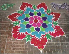 Looking for simple and easy rangoli designs for home? Here, those rangoli designs are considered as Indian Traditional. It is one kind of culture in India, Best Rangoli Design, Simple Rangoli Designs Images, Free Hand Rangoli Design, Rangoli Patterns, Rangoli Ideas, Rangoli Designs Diwali, Rangoli Designs With Dots, Kolam Rangoli, Rangoli With Dots
