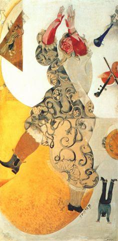 Marc Chagall (1887-1985). Dance, 1920