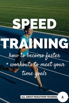 Speed training will help get you to your peak performance. Here is what you need to know about training properly, the risk and benefits.