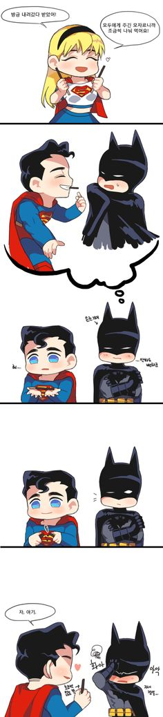 Poor Batman Pocky game