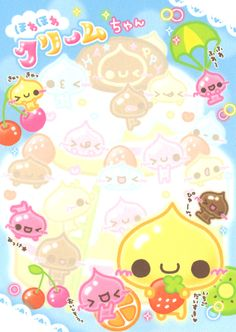 Kawaii colorful memo paper