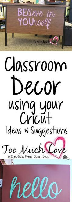 How to use your cricut to decorate your classroom #classroomdecor