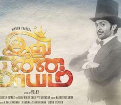 Idhu Enna Maayam Full Tamil Movie Download