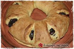 Olive pie Recipe by Cookpad Greece Olive Pie Recipe, Greece Food, Vegetable Pie, Cheese Pies, Savoury Baking, Bread And Pastries, Recipe Images, Greek Recipes, Tray Bakes