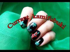 Currant kamifubuki / Смородина из камифубуки
