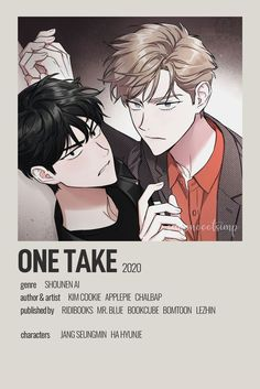 One Take Minimalist Poster