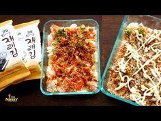 Cauliflower Sushi Bake   Yummy Baked Sushi - YouTube Healthy Sushi, Healthy Recipes, Sushi Bake, Baked Cauliflower, Mediterranean Diet Recipes, Rice Noodles, Food Videos, Baking Recipes, Bowls
