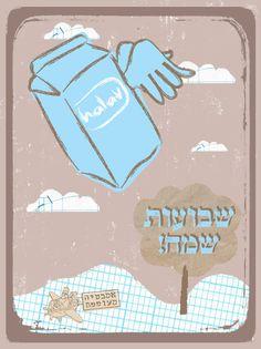 happy shavuot!  by flying bathtub design