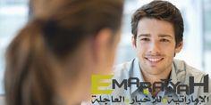 http://www.emaratyah.ae/6152.html أمور مهمة يجب على الزوج أن يفهمها قبل الزواج