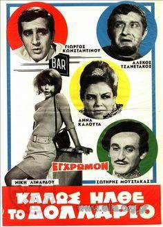 Καλώς ήρθε το δολλάριο (1967) Cinema Posters, Movie Posters, Tv Schedule, Classic Movies, Cabaret, Vintage Books, Book Series, Greek, Photo And Video