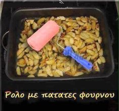 Funny Pins, Funny Memes, Jokes, Funny Stuff, Funny Greek, Funny Photos, I Laughed, Fun Facts, Laughter
