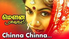 Chinna Chinna Vanna Kuyil... | Tamil Evergreen Movie | Mouna Ragam | Mov...
