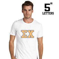 Fraternity Printed Tee with 5-Inch Letters