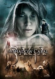 SAGA - Curse of the Shadow        SAGA - Curse of the Shadow      SAGA - Curse of the Shadow  Ocena:  4.90  Žanr:  Action Adventure Fantasy  Somewhere in time and space there is a battle between the evil and the good. The Prophets of The Order are trying to restore civilization while The Shadow is trying to revive the God of Death. The female elf bounty hunter Nemyt Akaia fights against the criminal Fangtor Bloodmoon and kills him. However she is cursed by him with the Shadow mark on her…