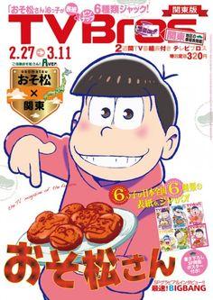 Magazine-Osomatsu