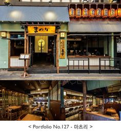 [No.127] 30평 이자카야 인테리어, 이자까야, 일본 디자인 술집 파사드 시공, izakaya interior Restaurant Layout, Ramen Restaurant, Restaurant Exterior, Chinese Restaurant, Restaurant Design, Ramen Bar, Ramen Shop, Japanese Interior Design, Japanese Design