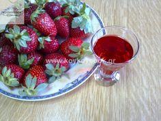 ΛΙΚΕΡ ΦΡΑΟΥΛΑΣ – Koykoycook Strawberry, Cooking Recipes, Fruit, Drinks, Desserts, Coffee, Food, Drinking, Tailgate Desserts