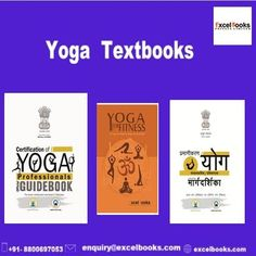 The book is true essence of yoga, it helps learner to promote a self-balanced development by understanding physical, mental and spiritual knowledge shared in this book. Yoga Books, Workout Motivation, Textbook, Yoga Fitness, Book Worms, Physics, Meditation, Spirituality, Self