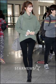 Yoona simple airport style