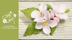 Весенняя брошь из фоамирана Crepe Paper Flowers, Fabric Flowers, Flower Crafts, Diy Flowers, Ribbon Flower Tutorial, Paper Plants, Polymer Clay Flowers, Cake Decorating Tutorials, Fabric Ribbon