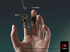 Stop smoking ad