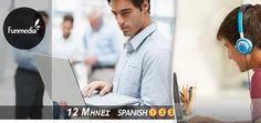 Online Courses Μαθήματα Ισπανικής γλώσσας με 12 Μήνες πρόσβαση στη Funmedia για να μάθετε ισπανικά ή να τα βελτιώσετε με ευχάριστα δυναμικά μαθήματα! Με την Funmedia δεν χρειάζεται να ταξιδέψετε ή να περνάτε ώρες στο σχολείο για να μάθετε ισπανικά. Τα διαδραστικά online μαθήματα ισπανικών που προσφέρει μπορούν να εφαρμοστούν άψογα στους ρυθμούς σας. Από την άνεση του σπιτιού σας, μπορείτε να μάθετε την ισπανική γλώσσα, με δυναμικά βίντεο και κείμενα. Επίσης μπορείτε να απολαύσετε… Spanish 1