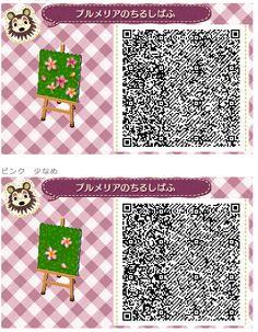 Acnl Water Path Qr Code Acnl Qr Codes Animal Crossing Animal Crossing Qr Animal