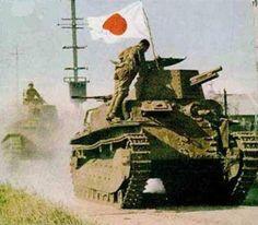 Type 89 I-Go medium tank, date unknown