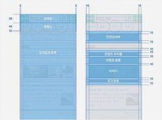 네이버 모바일 통합 검색 개편 프로젝트 : 네이버 매거진캐스트