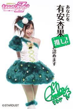 Momoka - Momoiro Clover Z