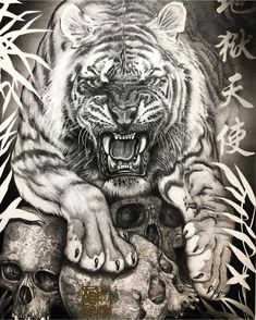 I did this tiger drawing for a special person who always looks out for me. I wanted to challenge my skills in realism, so I completed this… Badass Tattoos, Body Art Tattoos, Tattoo Drawings, Sleeve Tattoos, Tiger Drawing, Tiger Art, Tigre Samurai, Tiger Tattoodesign, Elefante Tattoo