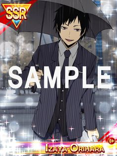 Media Tweets by Durarara !! game official (@drrr_game) | Twitter