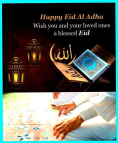 Eid Al Adha Wishes, Happy Eid Al Adha, Eid Images, First Love, Islam, Blessed, Movie Posters, First Crush, Film Poster