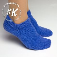 Knit Slippers Free Pattern, Knitted Slippers, Indian Gowns Dresses, Clothes Crafts, Knitting Socks, Beret, Ravelry, Knit Crochet, Shoes