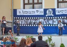 Καλοκαιρινή γιορτή του Νηπιαγωγείου Λεωνιδίου (βίντεο+εικόνες) | Leonidion.gr