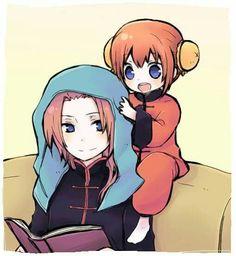kagura kamui Kamui Gintama, Okikagu, Cute Love, Anime Characters, Chibi, Otaku, Jokes, Romance, Fandoms